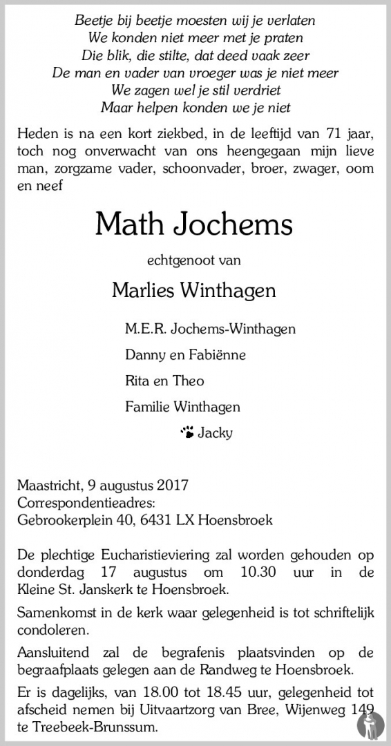 2017-Math-Jochems